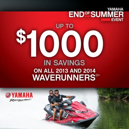 End of Summer Sales Event!